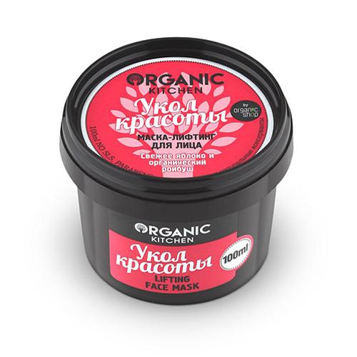 Маска-лифтинг для лица  УКОЛ КРАСОТЫ  серия Organic Kitchen  100ml Organic Shop
